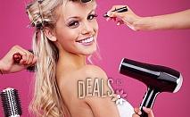 Терапия против косопад, подстригване и изсушаване с четка за 6.99лв в Салон Дианжели