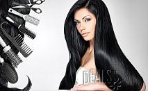 Терапия против косопад, подстригване и сешоар за 12.99лв в Салон Nails club
