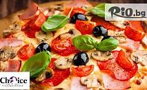 The Choice pizzaandamp;karaoke с предложение за гладници - вкусна пица, салата + десерт по избор - за 5.80лв