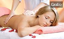 Тибетски масаж на цяло тяло, плюс рефлексотерапия на ходила и консултация с кинезитерапевт