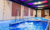 ТОП ОФЕРТА за лятна почивка в Гранд хотел Банско 4*: 1 нощувка на база All inclusive само за 44 лева!