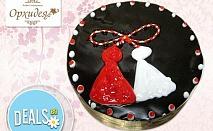 """Торта """"Мартеничка"""" с бял и кафяв шоколад, 10-12 парчета от Сладкарница Орхидея"""