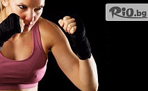 8 тренировки по Тае Бо само за 9.90лв. Стегни тялото и се забавлявай в Клуб ММА Варна