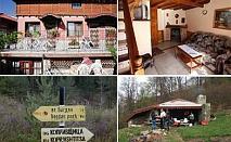 ТРИ нощувки със закуски, барбекю обяд на връх Богдан и три вечери за ДВАМА само 132 лв. в хотел Златния Телец, Копривщица