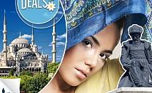 Турция, Истанбул, Одрин: хотел 2/3*, 3 нощувки, закуски, транспорт, цена на човек