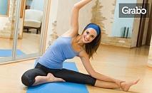 Удоволствие от движението! 6 тренировки на спорт по избор