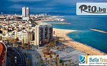 Уикенд в Барселона! 2 или 3 нощувки със закуски, самолетен билет, летищни такси + ръчен багаж до 10кг от първоначалните 249лв на човек, от Белла Травел
