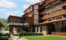Уикенд за двама в СПА хотел Боженци с басейн, 2 нощувки, 2 вечери, 1 обяд и отстъпка за масажи