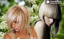 Уникална терапия за коса с макадамия от студио Алая