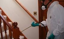 Унищожаване на вредители - хлебарки, мравки, бълхи и др. във Вашият дом, офис, магазин, заведение или склад само за 17,50 лв. в площи до 120 кв.м. от Инсект Експерт