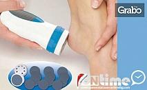 Уред за педикюр Pedi Spin - грижа за перфектни стъпала