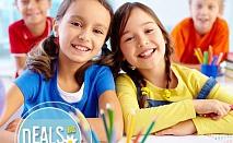 Урок по рисуване за деца, 4/8 астрономически часа, Арт Студио S