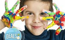 """2 урока по рисуване за деца и възрастни в АРТ Галерия """"Европа"""""""