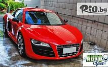 Вътрешно почистване и външно измиване - за 5.70лв или Комплексно измиване на автомобил, ароматизиране на купето и блясък с хипо полираща вакса - за 7.50лв, от Автомивка Спартак