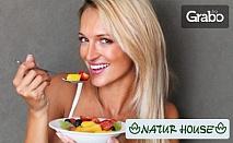 Вега тест на брой храни по избор, плюс диетологична консултация