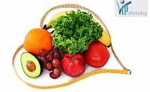 Вега тест за 12 категории храни, 120 субстанции и анализ на телесните показатели в студио Aliza Beauty, Пловдив