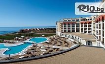 Великден в Балчик! 3 нощувки със закуски в стая Golf View + празнична великденска програма и ползване на СПА пакет - за 57лв на човек на ден, от Уелнес хотел Лайтхаус Голф и СПА Ризорт