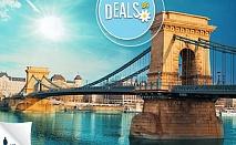 Великден, Будапеща, Унгария: 2 нощувки,закуски, 4*, транспорт, на човек, Глобус Турс