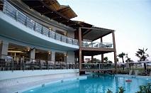 Великден на Олимпийска ривиера: 3 или 4 нощувки на база закуска и вечеря в хотел Cosmopolitan 4* за 298 лв