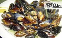 Вкус на море! 1кг. миди по средиземноморски с бял сос само за 8.49лв, от Ресторант Шармант