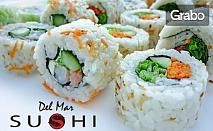 Вкусът на Япония! Суши сет по избор, с възможност за доставка