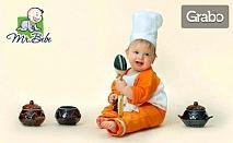 Вкусна и полезна храна! Еднодневно детско меню, с включена доставка