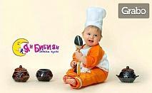 Вкусна и полезна храна! Еднодневно детско меню, с доставка