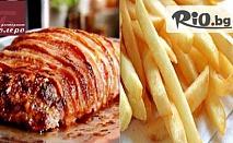 Вкусни изкушения от Ресторант Болеро! Руло с бекон и кашкавал на скара + пържени картофки само за 4.50лв