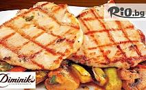Вкусно 3-степенно меню в Ресторант Диминико! Салата, основно ястие и десерт по избор само за 6.66лв