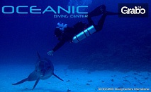Водолазен курс за начинаещи Open Water Diver