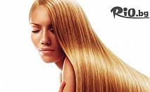 Време за промяна! Боядисване на коса с боя на клиента или кичури с фолио и матиране от 8.90лв, от Студио за красота Алая