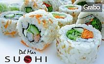 Японско изкушение! Суши сет по избор, с възможност за доставка само за 2.99лв