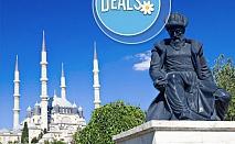 Юли/август , 4 дни, Истанбул, Одрин: 2 нощувки, закуски, транспорт