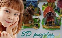 Забавен 3D пъзел Къщичка
