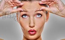 Заличаване на бръчки на лице за 34.90лв от център Енигма в София, Пловдив и Варна