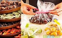 Запазете хранителните продукти с удобни щипки за съхранение