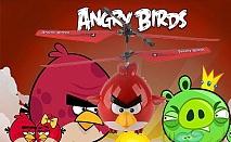 Зарадвайте малките фенове на Angry Birds с Летящо пиле хеликоптер