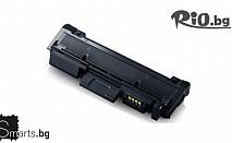 Зареждане на тонер касета + бонус профилактика на принтер само за 18лв, от Smarts.bg