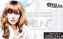 За здрава коса! Възстановяваща терапия за коса с продуктите на Kenue и прическа с плитка, със или без подстригване от 7.90 лв, от Студио за красота Ивона