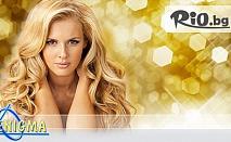 Златото на Мароко - Прическа 24к GOLD за къса или дълга коса, третиране с инфрачервена 3D преса, сешоар и стайлинг на цени от 29.90лв, от Верига Дерматокозметични центрове ЕНИГМА