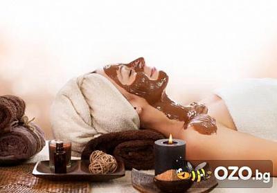 """Шоколадова наслада! Терапия за лице с шоколад на СУПЕР цена от 9.90 лв., вместо за 25 лв., предоставено от  Салон """"Mon Amour"""""""